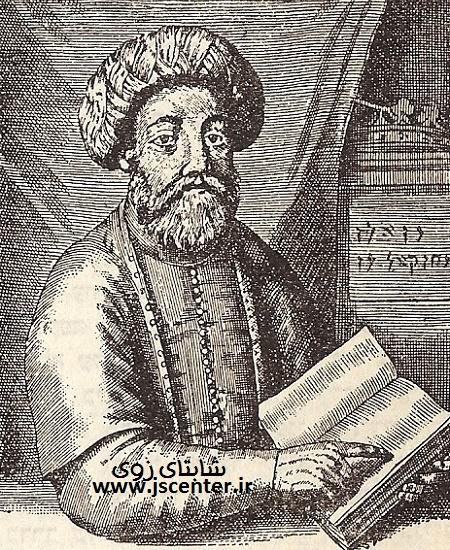 Sabbatai Zevi ، شابتای زوی