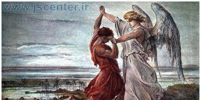 آغاز تاریخ بنیاسرائیل
