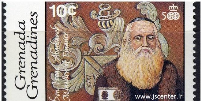 اسحاق آبرابانل اندیشهپرداز یهودی