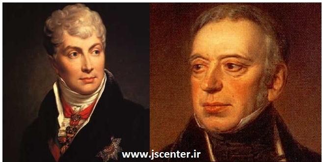 مترنیخ و سالومون روچیلد