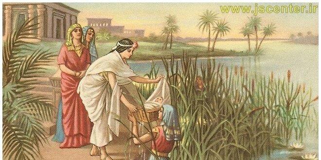 موسی علیهالسلام رهایی بنیاسرائیل