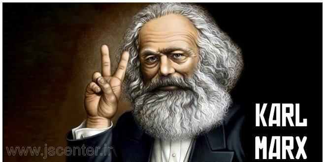 کارل مارکس و مسئله یهود
