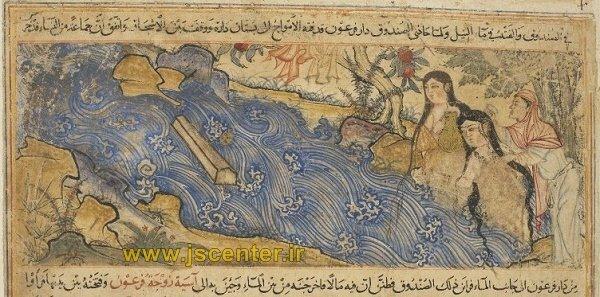 گرفتن صندوق موسی از نیل