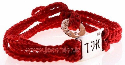 دستبند قرمز کابالا
