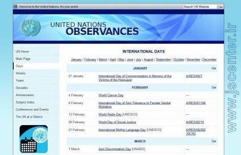 روز جهانی کوروش در سایت سازمان ملل