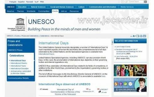 روز جهانی کوروش در سایت یونسکو