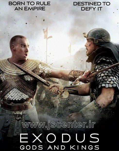 فیلم هجرت خدایان و پادشاهان