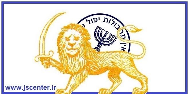 پهلوی و اسرائیل