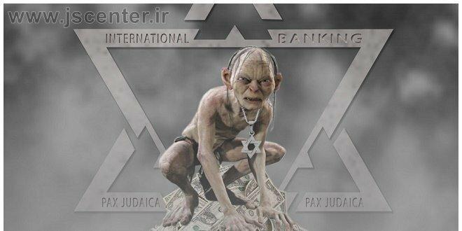 یهود و سرمایهداری