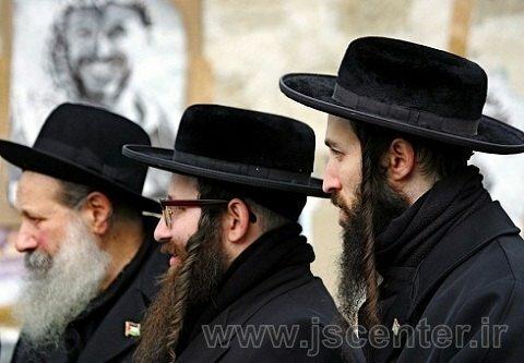 یهود و صهیونیسم