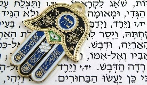یهود و کابالا