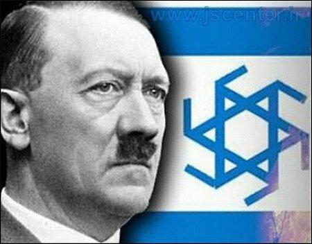 hitler israel