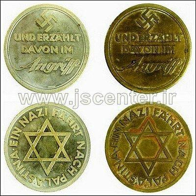 nazism zionism