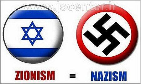 zionism nazism