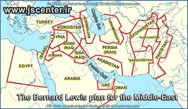 تجزیه خاورمیانه