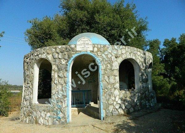 مقبره نحمان خاطوفا