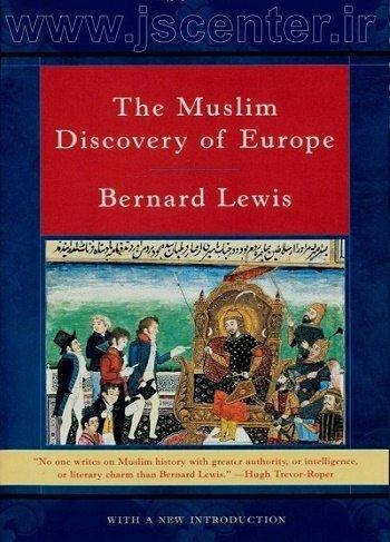 کشف اروپا توسط مسلمانان