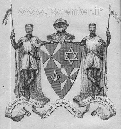 سلحشوران صلیبی