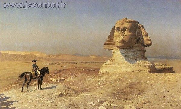 ناپلئون در مصر