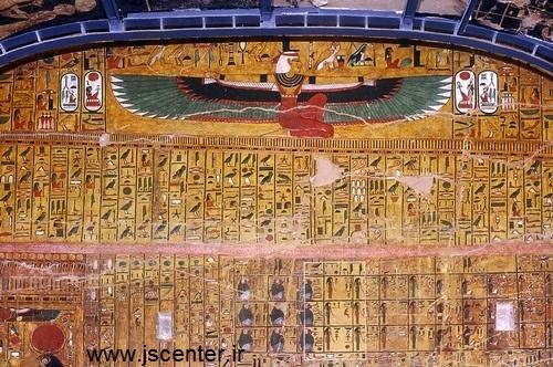 هیروگلیف در مقبره پادشاهان مصر