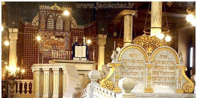 یهودیان مصر