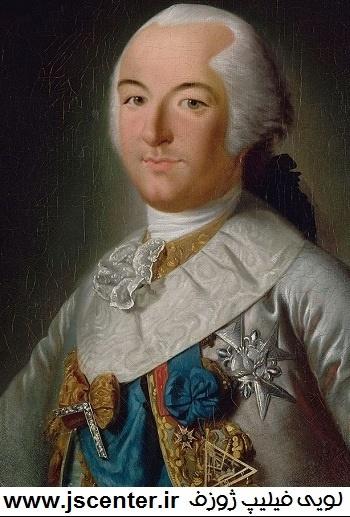 Louis Philippe Joseph