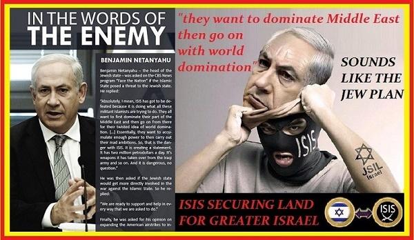 اسرائیل و داعش