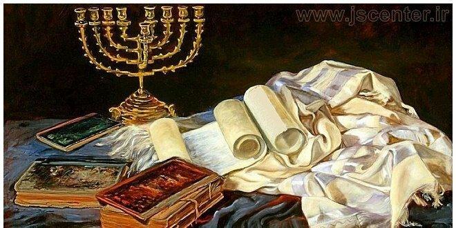 تورات فعلی یهود