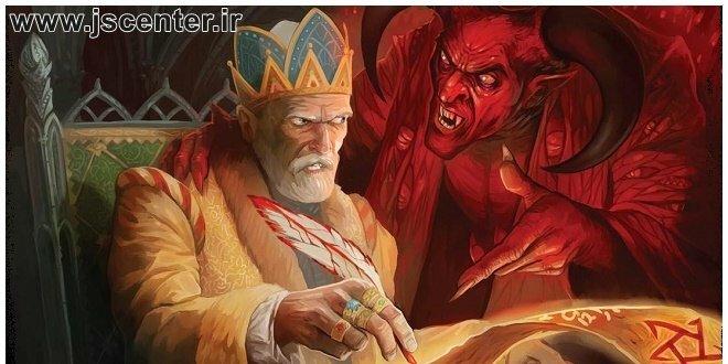 کنیسه شیطان