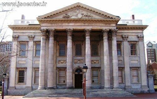 اولین بانک ایالات متحد