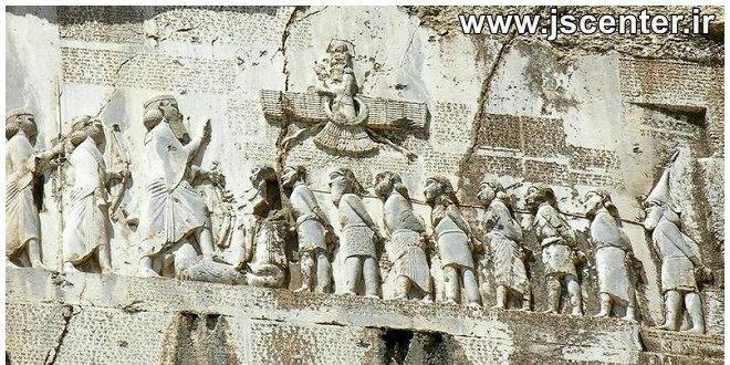 بردهداری در عصر هخامنشیان