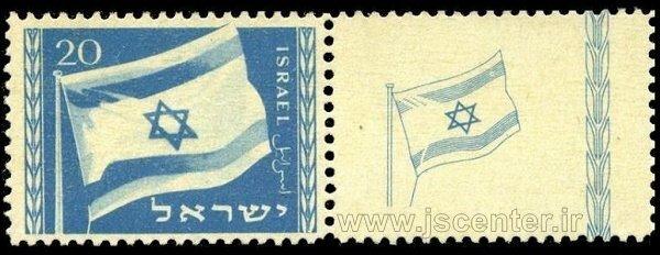 تمبر پرچم اسرائیل