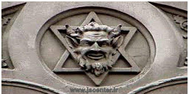 ستارهی داوود مثلث ششپر روچیلد