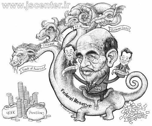 کاریکاتور نقد بانک فدرال رزرو