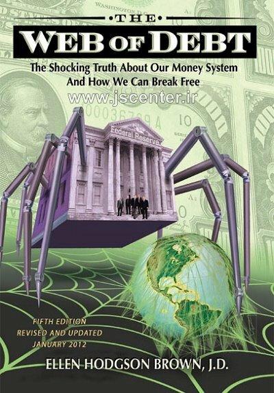 کتاب نقد بانک فدرال رزرو