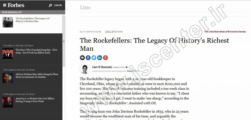 گزارش فوربز از ثروتمندترین فرد تاریخ