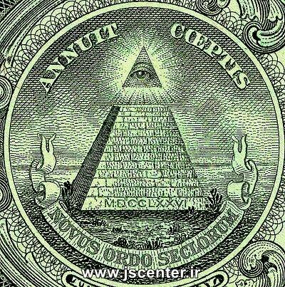 علامت ایلومیناتی در پشت دلار آمریکا