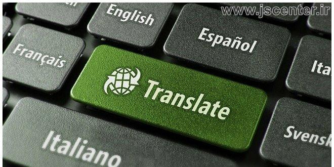 ترجمه سلاح تبلیغات استراتژیک