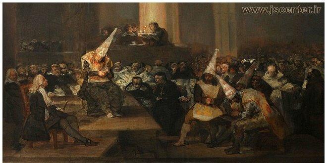 اسطوره انکیزیسیون یهود