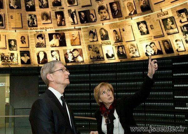 تیم کوک در موزه هولوکاست یادوشم