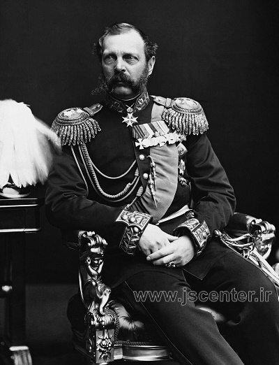الکساندر دوم تزار روسیه