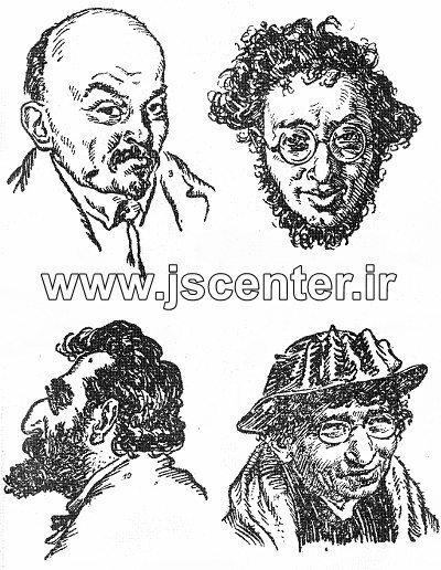 بلشویسم یهودی