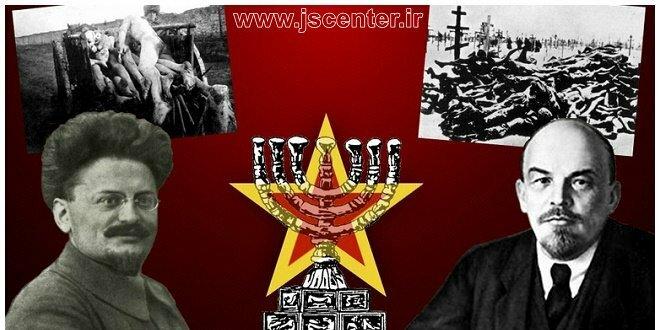 روچیلدها، تزار روسیه و بلشویکهای یهودی