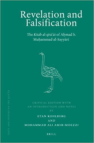 کتاب القراءات احمد بن محمد سیاری تحقیق اتان کلبرگ