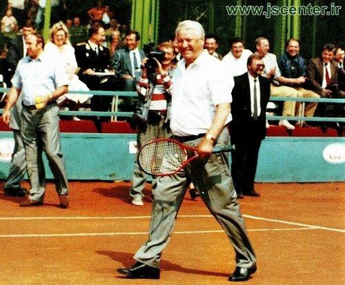 باشگاه تنیس بوریس یلتسین