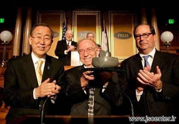 بان کیمون در بنیاد جایزه جهانی غذا