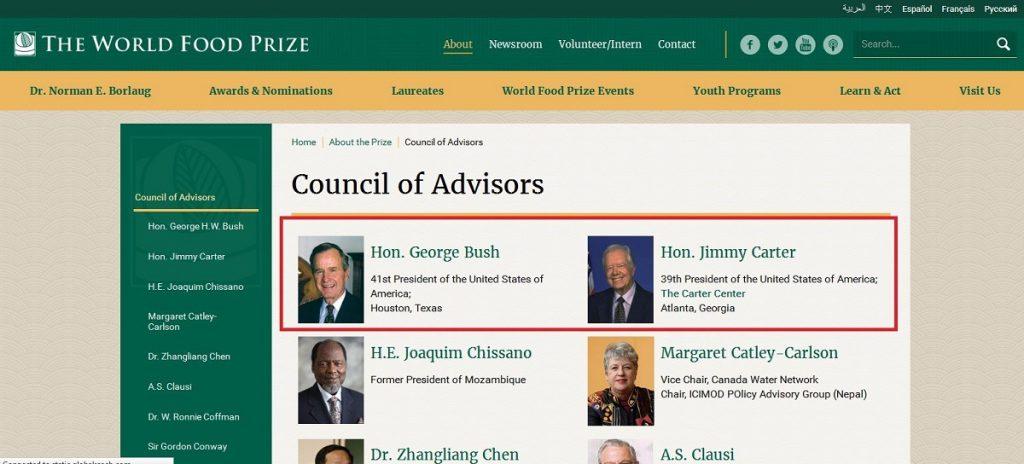 جورج بوش و جیمی کارتر مشاوران ارشد بنیاد جایزه جهانی غذا
