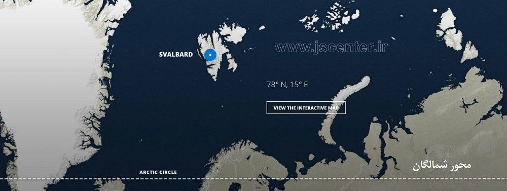 سوالبارد در شمال محور شمالگان