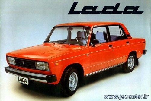 لادا خودروی ملی شوروی