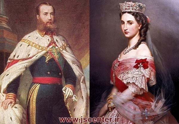 ماکزیمیلیان امپراتور مکزیک و همسرش کارلوتا